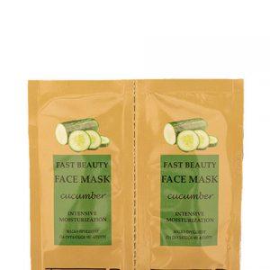 FAST BEAUTY FACE MASK cucumber TG 2pcs x 8ml