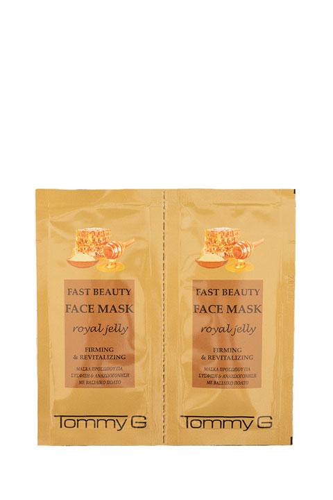FAST BEAUTY FACE MASK royal jelly TG 2pcs x 8ml