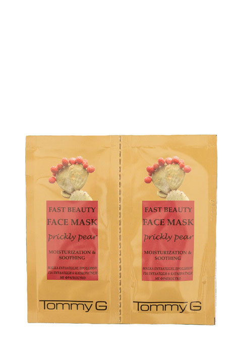 FAST BEAUTY FACE MASK prickly pear TG 2pcs x 8ml